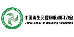 chinaresourcerecycling