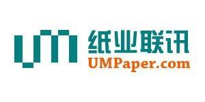 umpaper